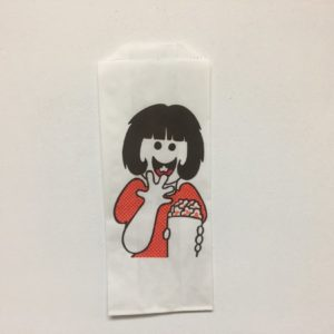 Popcorn Bag Paper Small